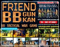 friend_bb_gun